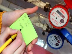 Які цифри передавати показання з водних лічильників