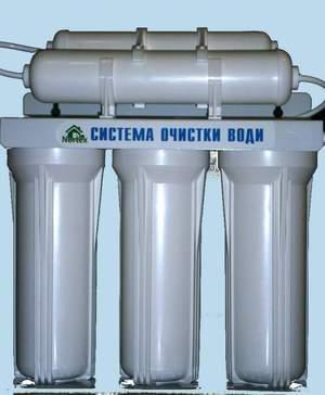 Ытовые фильтры для воды безнапорные